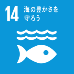 SDG14