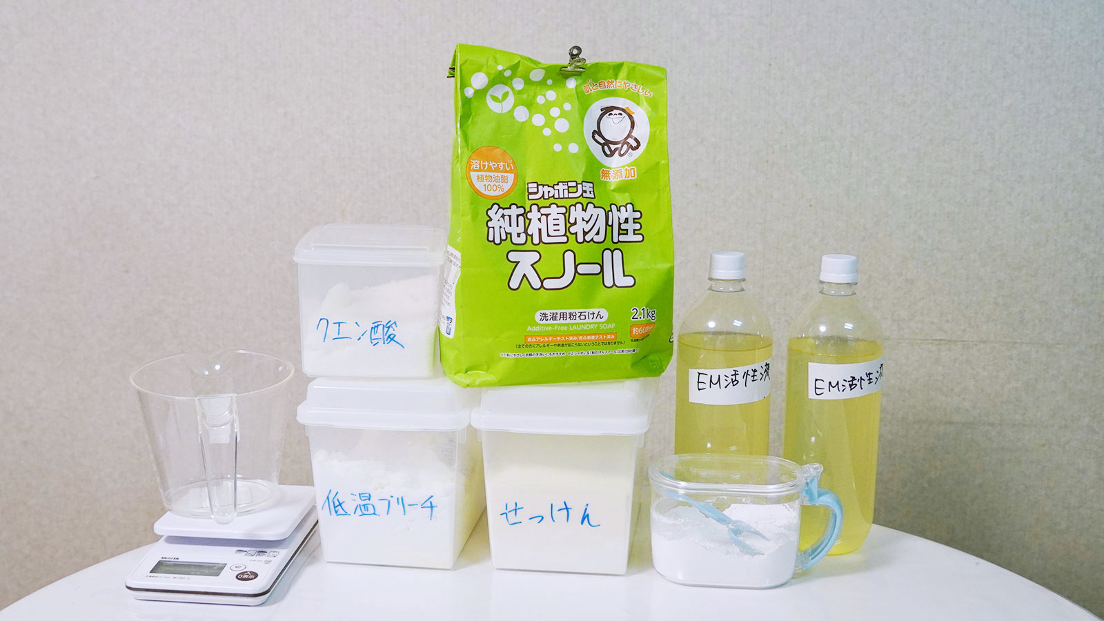 オーガニッククリーニング溶剤